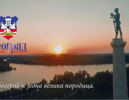 BUS PLUS – Beograd je jedna velika porodica